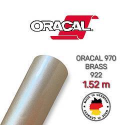 Латунна глянцева плівка Oracal 970 Gloss Brass 922