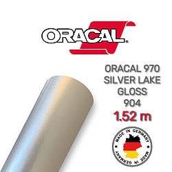 Срібляста глянцева плівка Oracal 970 Silver Lake Gloss 904
