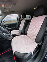 Накидки чехлы на сиденья автомобиля из алькантары PREMIUM 2 шт - Пудровая