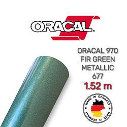 Темно-зелений металік глянцева плівка Oracal 970 Fir Green Metallic 677