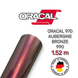 Бронзово-фіолетова хамелеон плівка Oracal 970 Aubergine Bronze 990