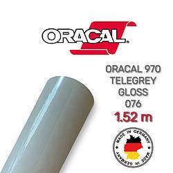 Сіра глянцева плівка Oracal 970 Telegrey Gloss 076
