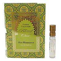 Blend Oud Oud Marrakech Парфумована вода (пробник) 2ml