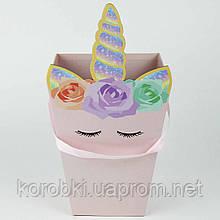 Подарочная коробка трапеция для цветочных композиций