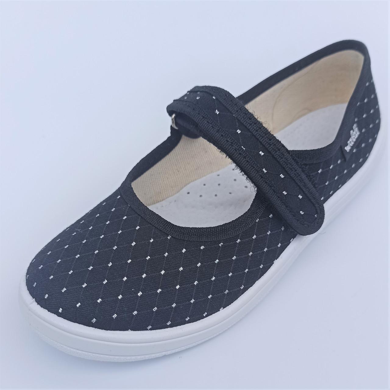 Тканевые туфли на девочку с жемчужинами, Waldi размеры: 30-35
