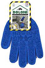 Перчатки синие  с ПВХ 10 класс 646