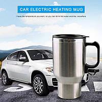 Термокружка з підігрівом 450 мл термочашка термос чашка Термо Електрична Горнятко для кави, чаю та напоїв