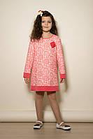 Нарядное платье для девочки, размеры 30, 32, 34. (арт.ПЛ69)