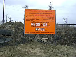 Стенды и плакаты по охране труда и технике безопасности 8