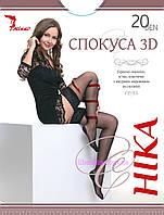 """Чулки ТМ Ника """"Спокуса"""" 20 ден с кружевом на  силиконе (Lycra 3D)"""
