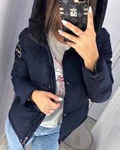 Жіноча куртка Рондо, щільна плащівка-антидощ, р-р С-М; М-Л (темно-синій)