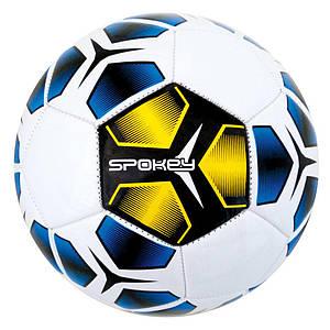 Уцінка! Футбольний м'яч Spokey Haste 922755 (original) Польща розмір 5 тренувальний