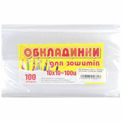 Обложки для тетрадей, 70 мкн (210х350)