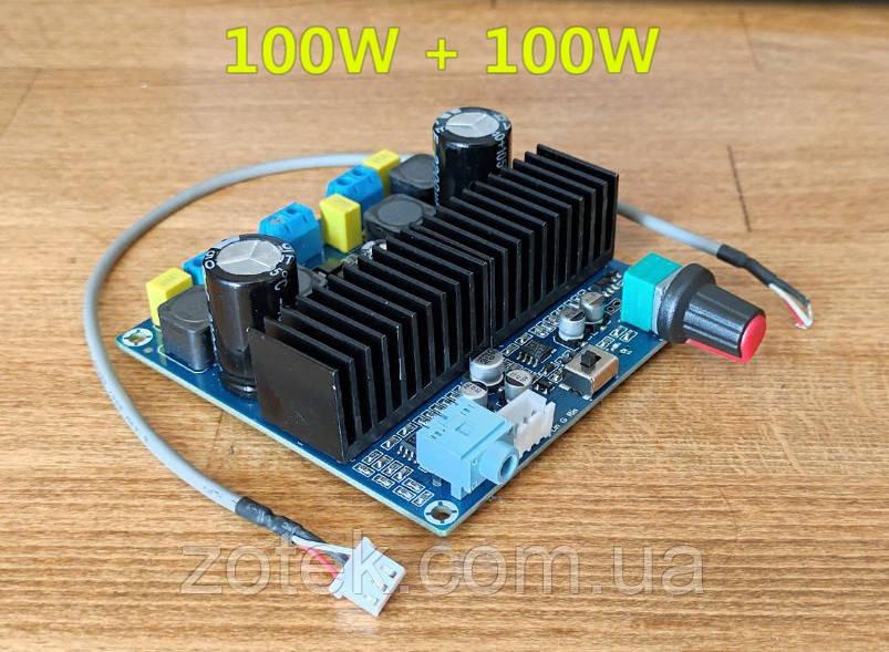 GEMAUDIO 100Вт + 100Вт Усилитель звука TPA3116D2 2.0 DC 12-24В