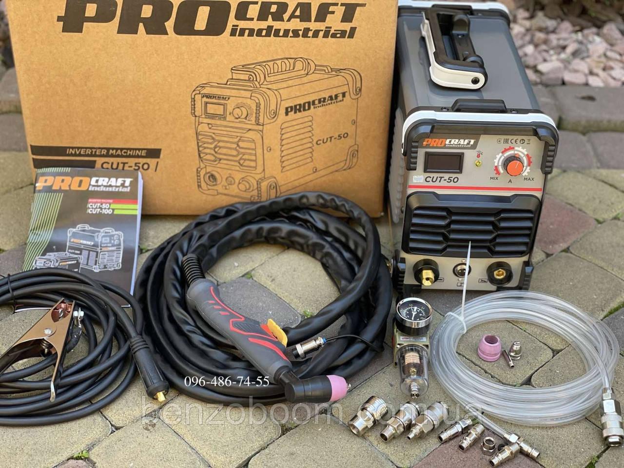 Плазморез ProCraft Industrial Cut 50 плазменный резак