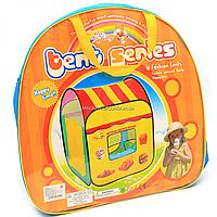 Дитячий ігровий намет будиночок (3307)