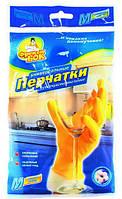 Перчатки резиновые хозяйственные Фрекен Бок (S,M,L)