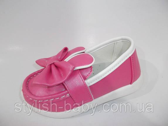 Детские туфли ТМ. Светлый Луч для девочек (разм. с 26 по 31), фото 2