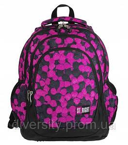 """Підлітковий шкільний рюкзак BP-06 """"Berries""""  ST.RIGHT 590006"""