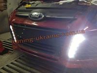 Дневные ходовые огни (LED ДХО) для Ford Focus 2012+