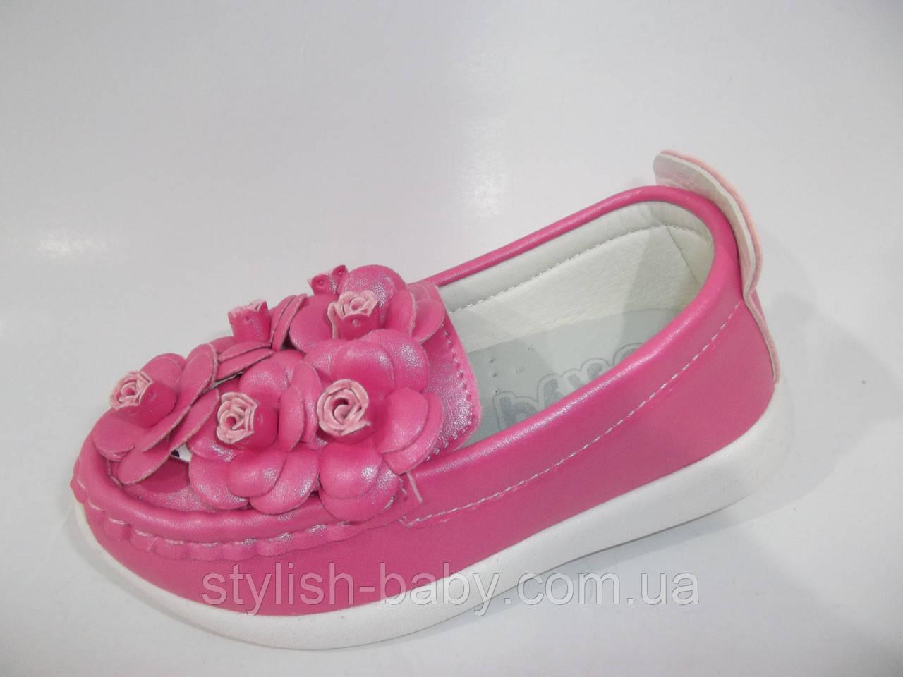 Детские туфли ТМ. Светлый Луч для девочек (разм. с 26 по 31)