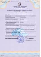 Витяг з Єдиного реєстру адвокатів України на адвоката Лиску Павла Олександровича