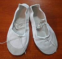 Балетки для танцев (белые)