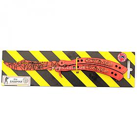 """Дерев'яний ніж іграшка """"Метелик"""" (Кривава Павутина, Павук) з Counter-Strike (арт.BAL-S)"""