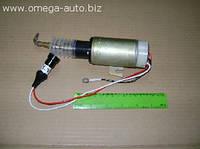 Электроклапан топливной аппаратуры ЗИЛ 5301 Валдай 12V