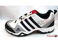 Кроссовки мужские осень-весна-зима Adidas Gore-Tex белые AD0025