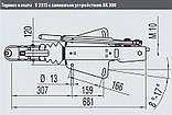 Инерционный тормоз наката AL-KO 251S/3 1500-2700 кг (1251916), фото 2