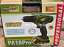 Шурупокрут акумуляторний ProCraft PA18Pro 18 вольт, фото 8