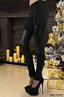 Лосины черные женские,женские лосины со вставками с эко-кожи