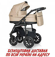 Детская универсальная коляска 2 в 1 Verdi Laser Black