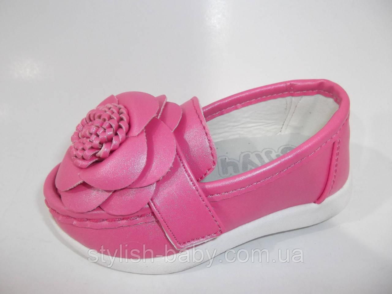 Детские туфли ТМ. Светлый Луч для девочек (разм. с 21 по 26)