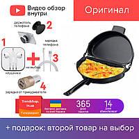 Сковорода для омлета Folding Omelette Pan, омлетница, сковорода двусторонняя с антипригарным покрытием 47х23.5