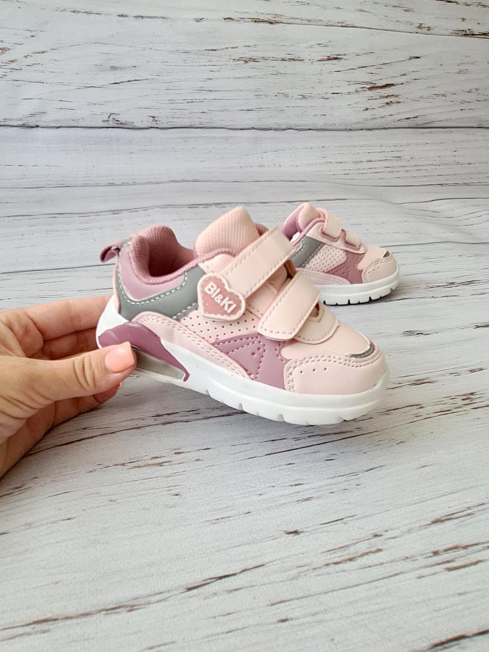 Кросівки для дівчаток BI&KI 21р, 13.5 см