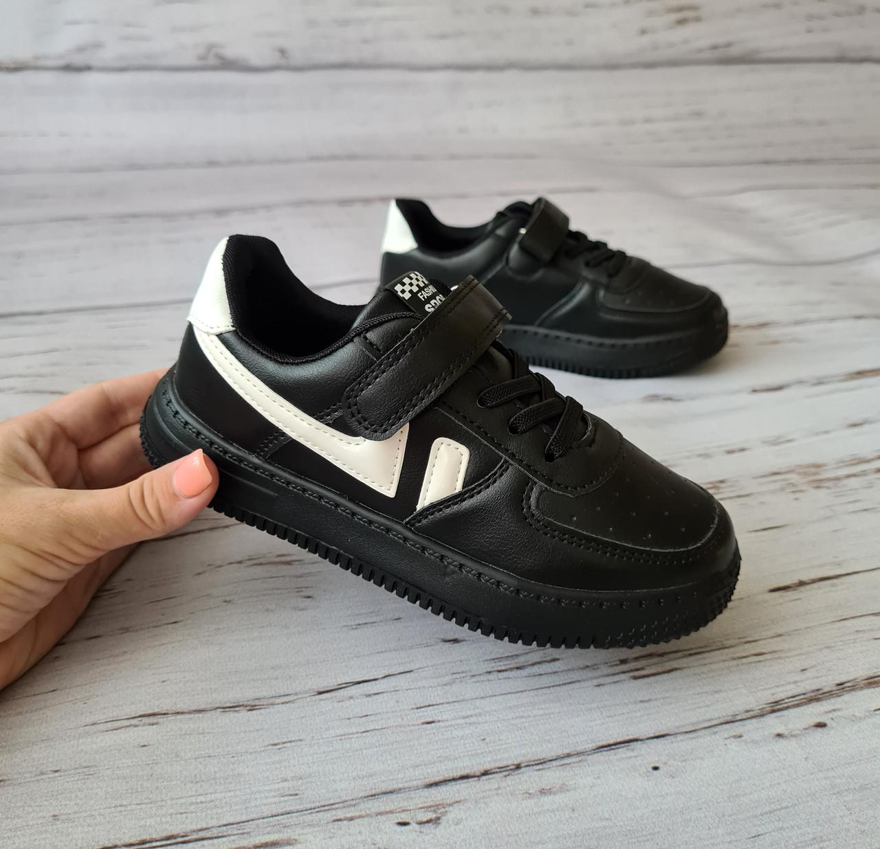 Кросівки для хлопчиків W. Niko 32р, 20см