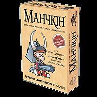 Настольная игра Манчкін (українською) (Munchkin, Манчкин)