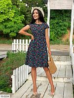 Прогулочное платье по колено расклешенное от груди а-силуэта р-ры 42-48  арт. 1067, фото 1