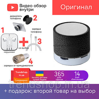3 W Портативна Bluetooth колонка S60U-3 бездротова акумуляторна блютуз колонка 3 Вт