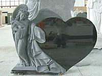 Памятник Сердце № 53