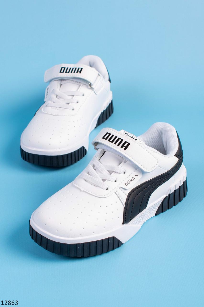 Белые кроссовки для мальчиков. ТМ Канарейка.Размеры 31-36