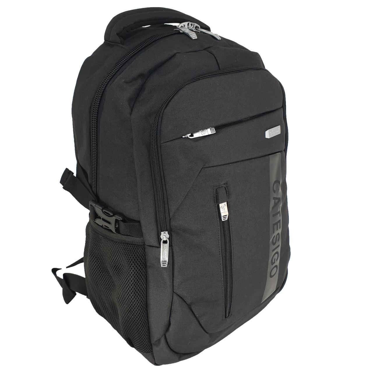Міський рюкзак для ноутбука з USB Catesigo