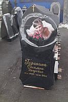 Памятник Сердце № 58, фото 1