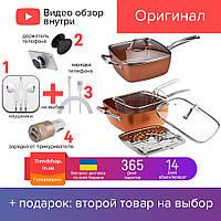 24 см Сковорода антипригарная Copper Cook Deep Square Pan пароварка, фритюрница глубокая квадратная с крышкой