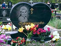 Памятник Сердце № 502