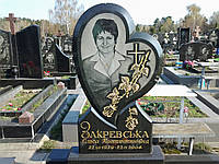 Памятник Сердце № 503, фото 1