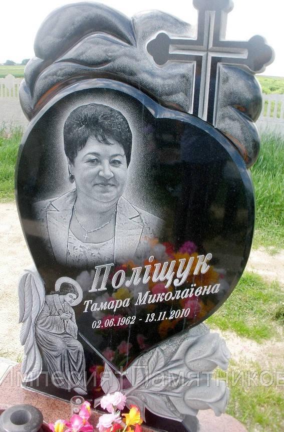 Памятник Сердце № 505
