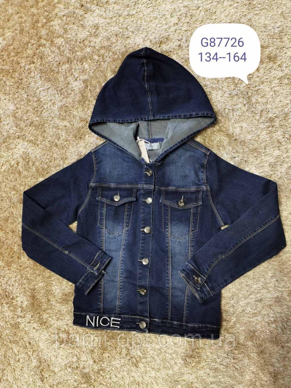Джинсові куртки для дівчаток оптом, Grace, 134-164 рр.
